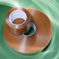 Cinta adhesiva uso automática PPL Solvente 48 x 990 (Caja de 12 unidades)