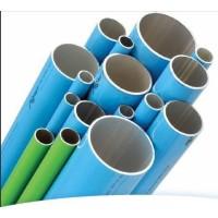 Tubos para instalación de aire comprimido